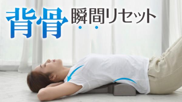 頸椎 ・ 腰椎 JP アジャスター